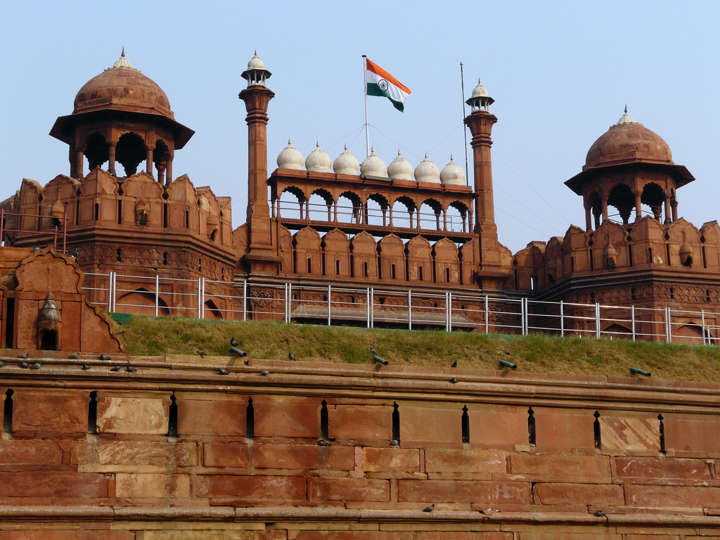 Red Fort photo