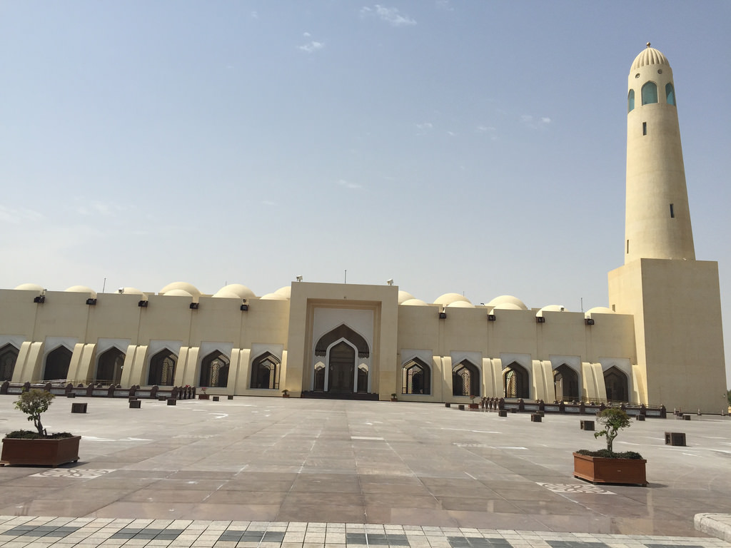 State Grand Mosque Doha photo