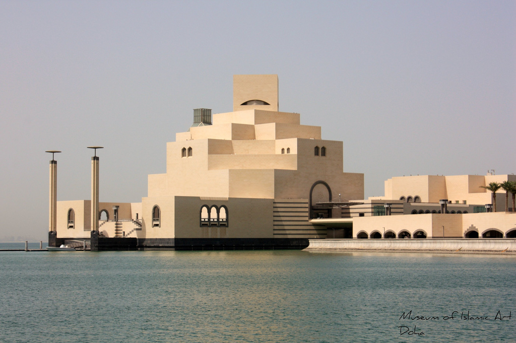 Doha Museum of Islamic Art photo