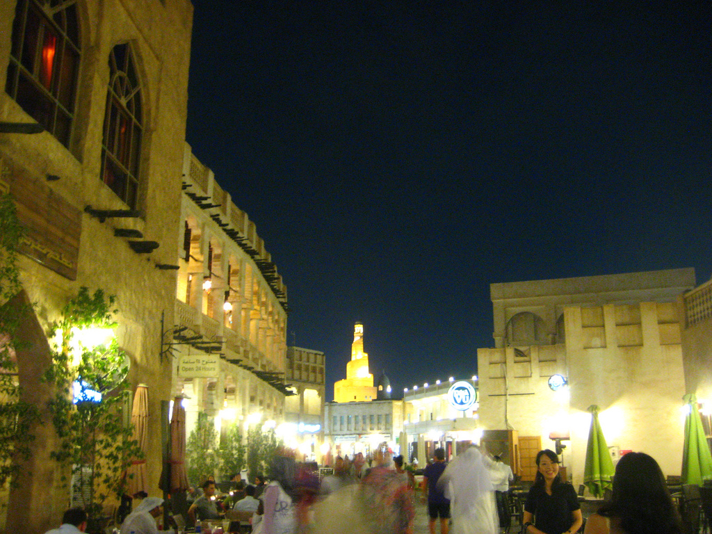 Souq Waqif Doha photo