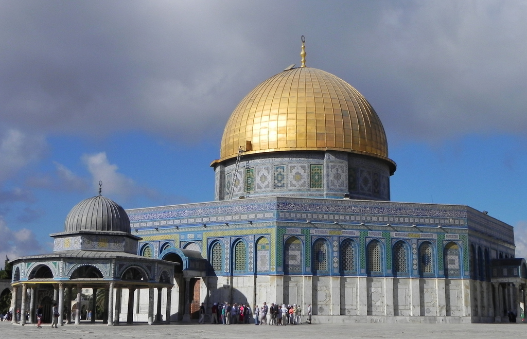 Dome of the Rock photo